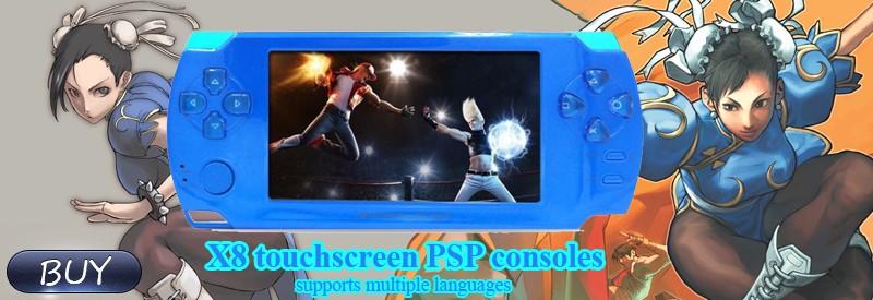 5.X8 touchscreen PSP-lianjie