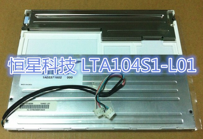 LTA104S1-L01 LCD display screens m170etn01 1 lcd display screens