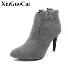 Autumn&winter Pointed Toe Red Bottom High Heel Shoes Women Boots Flock Zipper Ankle Boots Solid Fashion Martin Boots H396 35