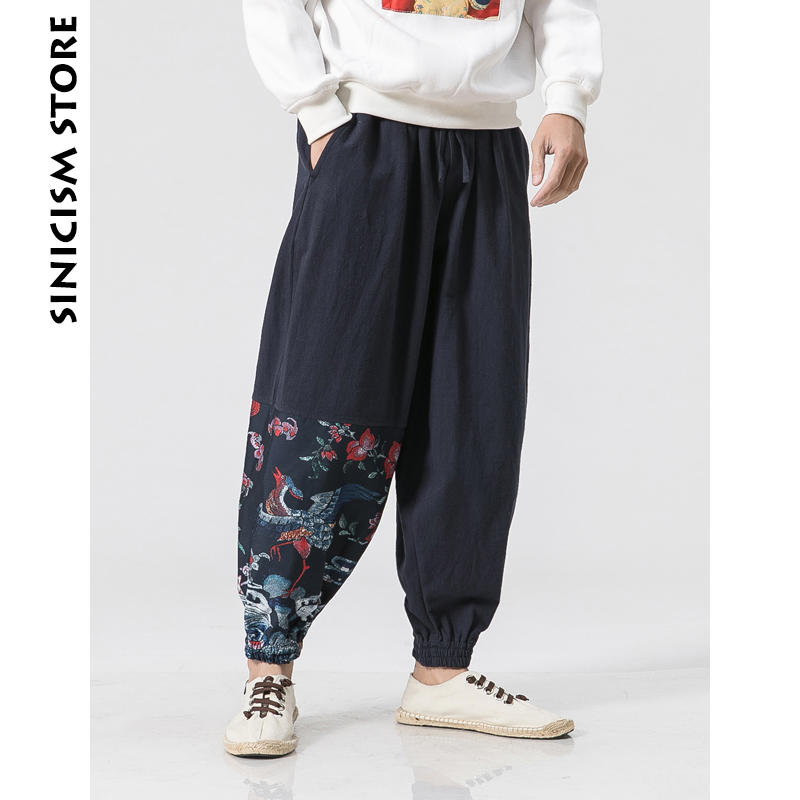 Sinicism Store Cotton Linen Harem Pants Mens Summer Male Casual Jogger Pants 2018 Pattern Print Baggy Loose Pants Trousers