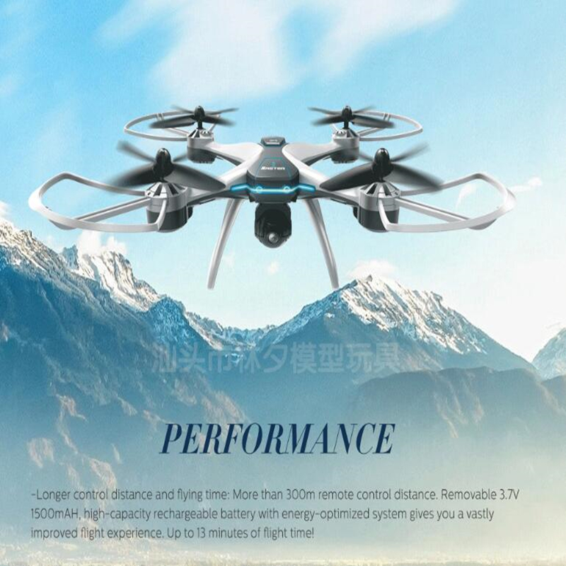 2018 New  Wifi FPV GPS Positioning Follow Me  Drone Helicopter 1080P HD camera RC Quadcopter