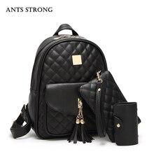 Муравьи сильные многофункциональный три-1 предмет рюкзак/черный Lingge студентка Повседневная сумка на плечо