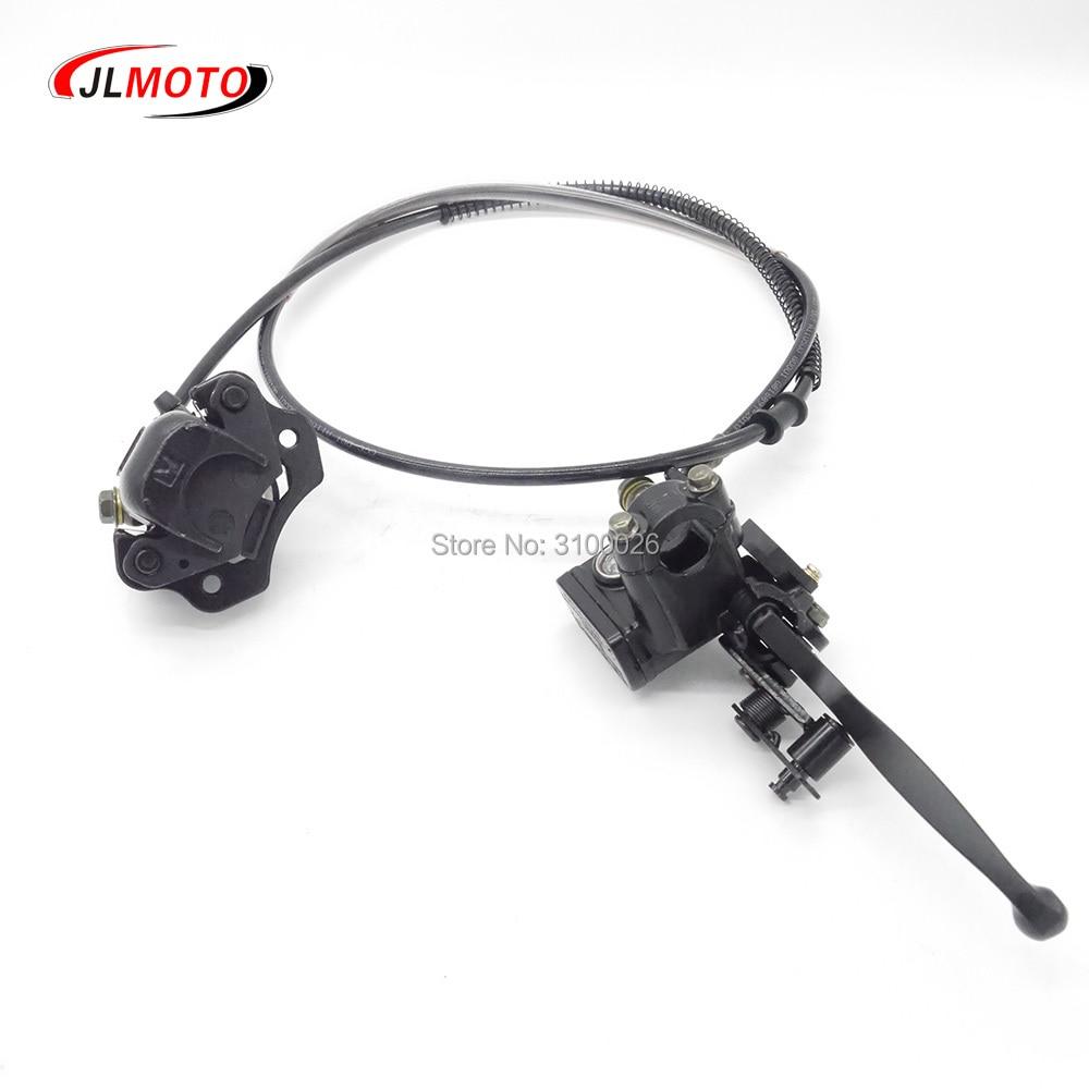 HAND BRAKE LEVER LEFT Hydraulic QUAD ATV 50cc 110cc 125cc 150cc Left