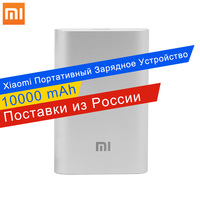 Original Xiaomi Mi USB Power Bank Universal 10000mAh For All Smartphones USB Ports Fan Portable Powerbank