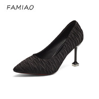FAMIAO Women Pumps Party High Heel Shoes Pumps Chaussure Femme Talon 2017 Wedding Shoes Thin Heel