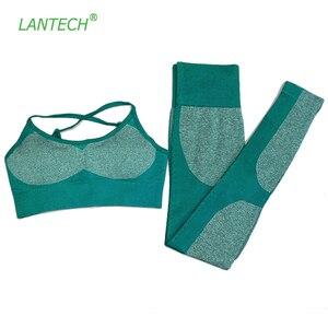 LANTECH Women Gym Set Yoga Fit