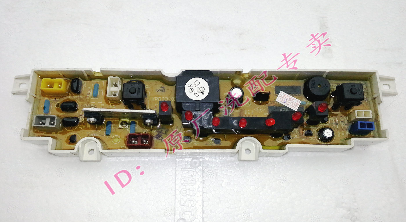 Original aukma washing machine board xqb45-33a motherboard kpb33-01 100% tested for washing machines board xqsb50 0528 xqsb52 528 xqsb55 0528 0034000808d motherboard on sale