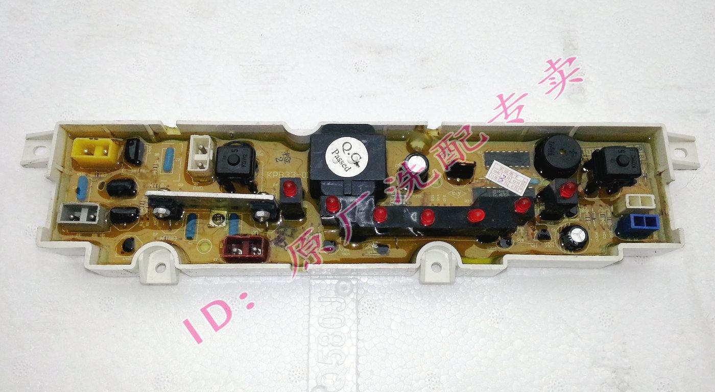 Original aukma washing machine board xqb45-33a motherboard kpb33-01 washing machine board xqb60 318a control board js318b x circuit board motherboard