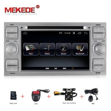 HD Android 8.0 Car DVD GPS Navi Player Stereo Radio Audio For Ford Focus 2 Mondeo S C Max Fiesta Galaxy Connect With 8G map