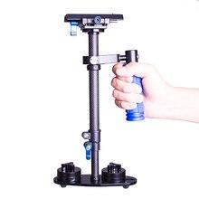 DSLR S40C 2kg weight bear carbon fiber handheld Camera stabilizer camcorder steadycam video mobile phone gopro DSLR steadicam