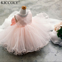 Free Shipping Retail Pink Girl Dresses Children Dresses Party Dress Summer Princess Baby Girl Wedding Dress