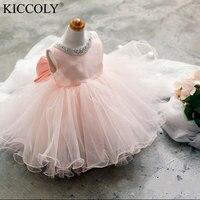 Free Shipping Retail Pink Girl Dresses Children Dresses Party Dress Summer Princess Baby Girl Wedding Dress