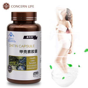 Image 2 - 2 Bottles of Chitosan Capsules Enhance Immunity Fat Blocker Stops Absorption Body Sculpting and Fat Burning Waist Leg
