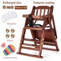 Мульти founctional Регулируемая Складная и портативный твердой древесины кормить ребенка стул для От 1 до 6 лет Детские регулируемая высота стуль