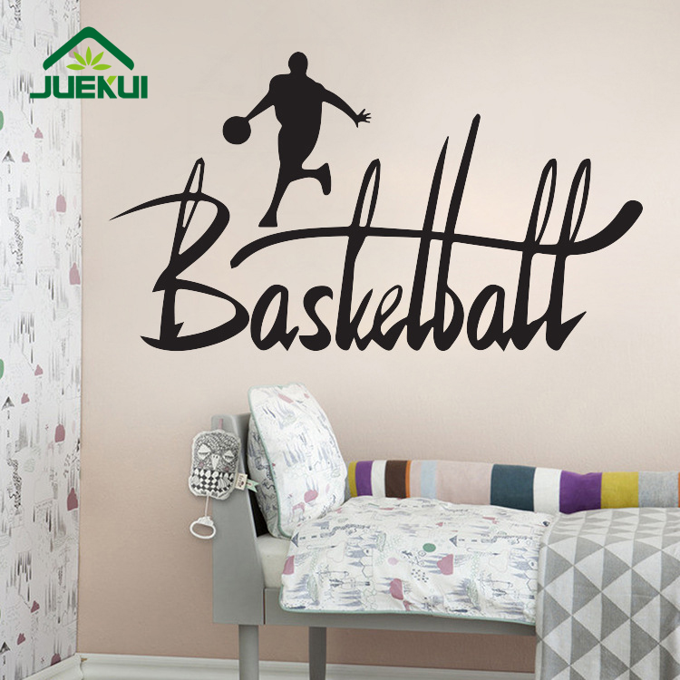 Big Basketball Vinyl Waterproof Decals Living Room Home