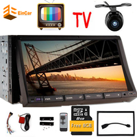 Pupug Rear Camera Car PC GPS MAP Sat Navigation Radio TV Bluetooth Car Stereo DVD CD