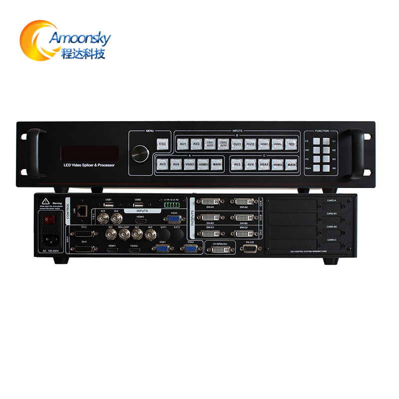 amoonsky sc359s three image processor sdi multi-windows sync video processor video matrix switcher wavelets processor