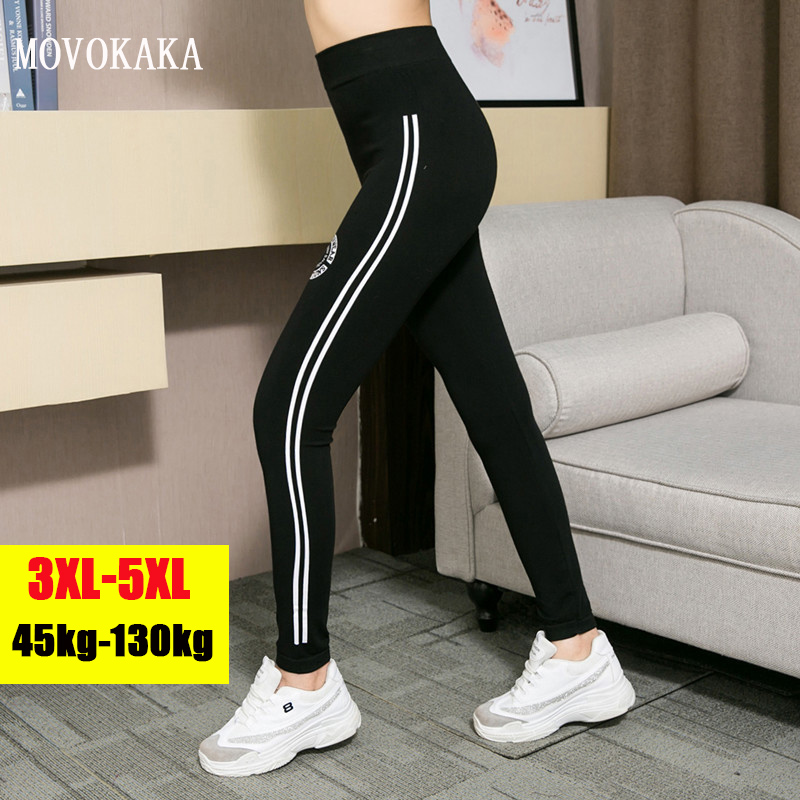 Hot Spring Autumn Sports Pants Women's Striped Sweatpants Letter Pants Female Oversized Size Palazzo Pants Bodybuilding Trousers