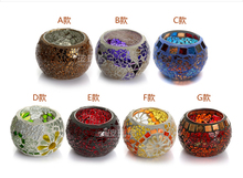 Creative Mosaic Carved Glass Candle Holder
