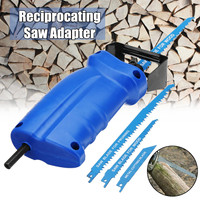 Portable Reciprocating Saw Adapter Set Changed Electric Drill Into Reciprocating Electric Saw Parts