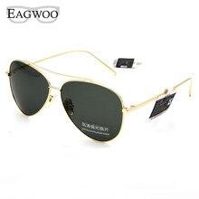 Polarized Sunglasses Men Outdoors Pilot Sun Glasses Anti UV Anti Glare De Sol Masculino Fashion Lenses  Metal Slim Temple 861017