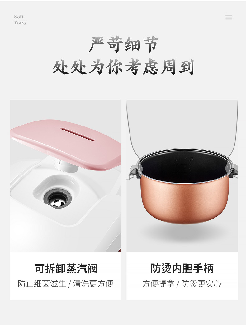 Rice Cooker 4L Household Large Capacity Multi-function Intelligent Rice Cooker Reservation 3-4-5 Person Rice Cooker Automatic 23
