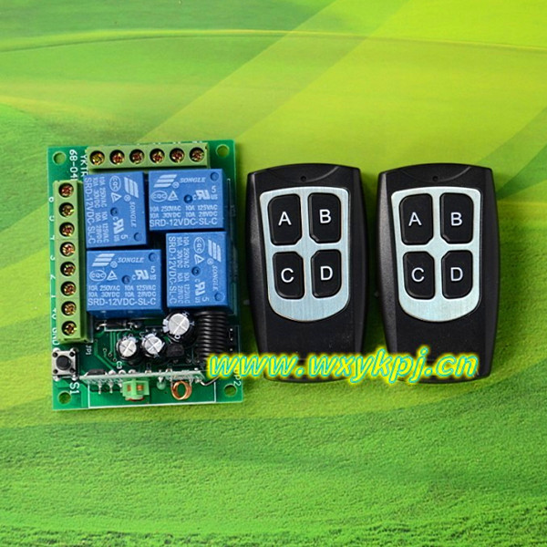 NEW DC12V 4 channel wireless rf remote control switch /room lights remote control switch 2 waterproof remote and receiver