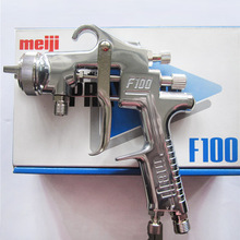 Original Japan Meiji F-100 manual spray gun, pressure feed type without cup, 0.8 1.0 1.3 1.5mm nozzle size F100 painting gun meiji meji 820g 145