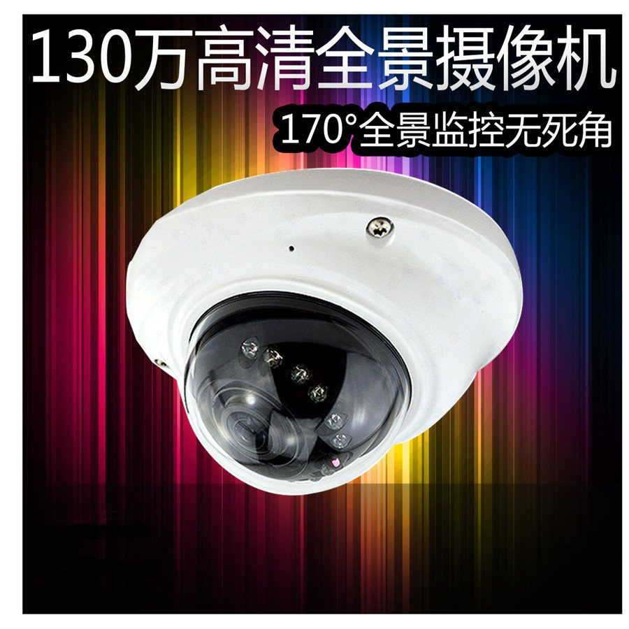 HD 180 degree fisheye camera wide-angle panoramic camera panoramic 360 degree fisheye camera