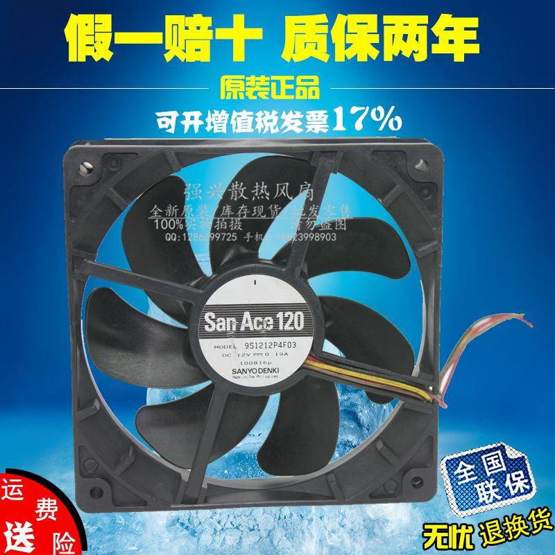 Original 9s1212p4f03 Ultra Quiet Fan 1500 1850 2150 PWM Automatic Speed Control