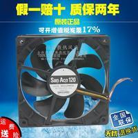 Original 9s1212p4f03 Ultra Quiet Fan 1500 1850 2150 PWM Automatic Speed Control