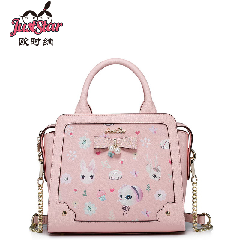 JUST STAR fashion women bag PU leather lady small handbag shoulder bags printed crossbody messenger bag lacattura small bag women messenger bags split leather handbag lady tassels chain shoulder bag crossbody for girls summer colors