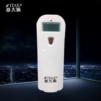 X 1138 LCD auto aroma air wick freshener fragrance perfume bathroom fixtures aerosol dispenser
