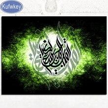 Tam kare elmas boyama çapraz dikiş, müslüman arapça Bismillah kuran kaligrafi dini mozaik elmas nakış satışı