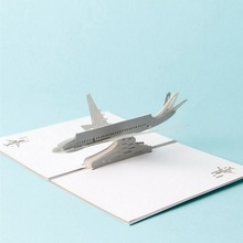 3d pop up airplane greeting cards christmas birthday valentine invitation p101china - Airplane Christmas Cards