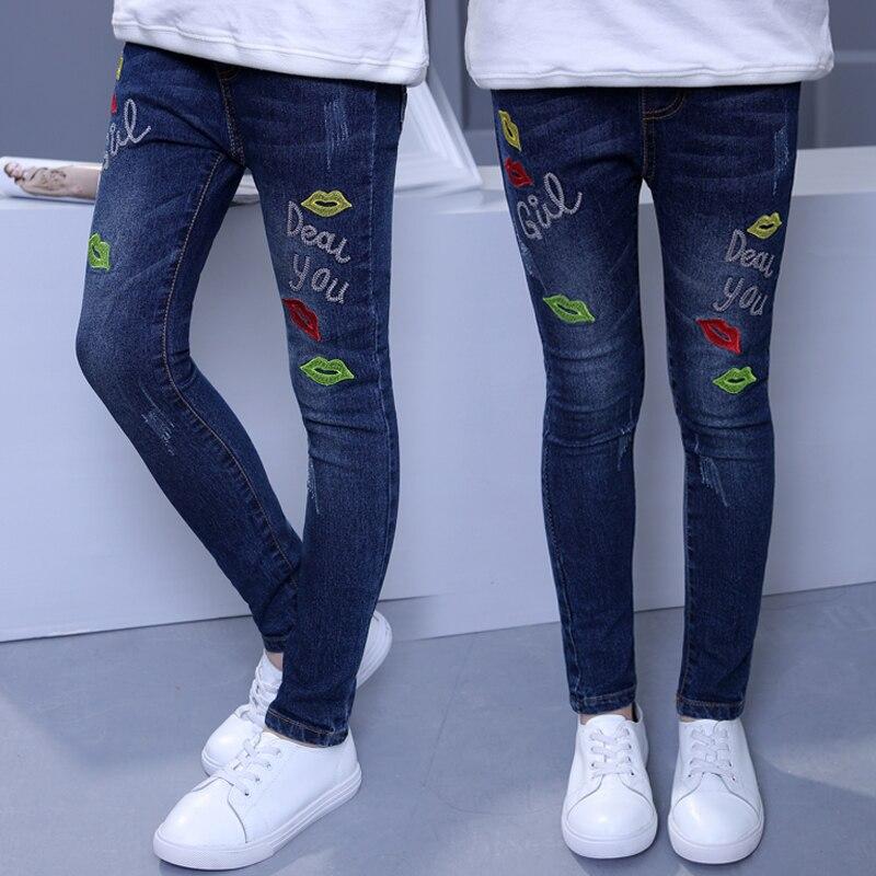 Хопастые девачки в джинсах фото 147-663