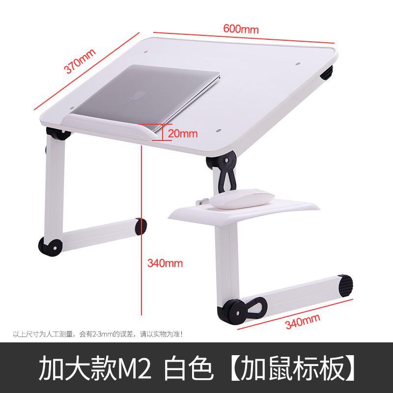 Небольшой стол кровать складной столик для ноутбука с спальным помещением колледж ленивый складной кронштейн кровать маленький Mesas Pequenas миниатюрный ноутбук стол - Цвет: style8