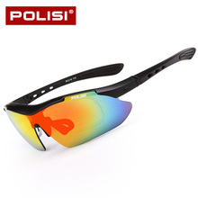 POLISI cycling  Polarized glasses Windproof Anti-UV Gafas ciclismo Cycling Glasses Outdoor Sport Eyewear 5 Lens 1 glasses frame leilin transparent models protective glasses anti shock gafas seguridad trabajo anti splashing anti uv cycling glasses