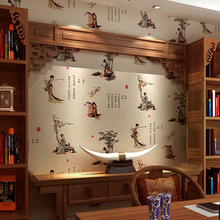 Vintage Chinese Wall Papers Decoration Ancient Poetry Wallpaper Roll for Living Room Study Walls Contact Paper papel tapiz