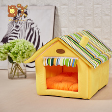 Pet House Striped Removable Cover Mat One Size 35x30cm Products Beds for Cat Dog For Small Medium Dogs