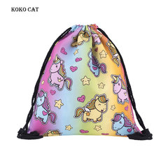 Pink Unicorn Printing Drawstring Pocket Fashion Women Draw Open Student Day Party Supplies Travel Bags GirlsKids Gift