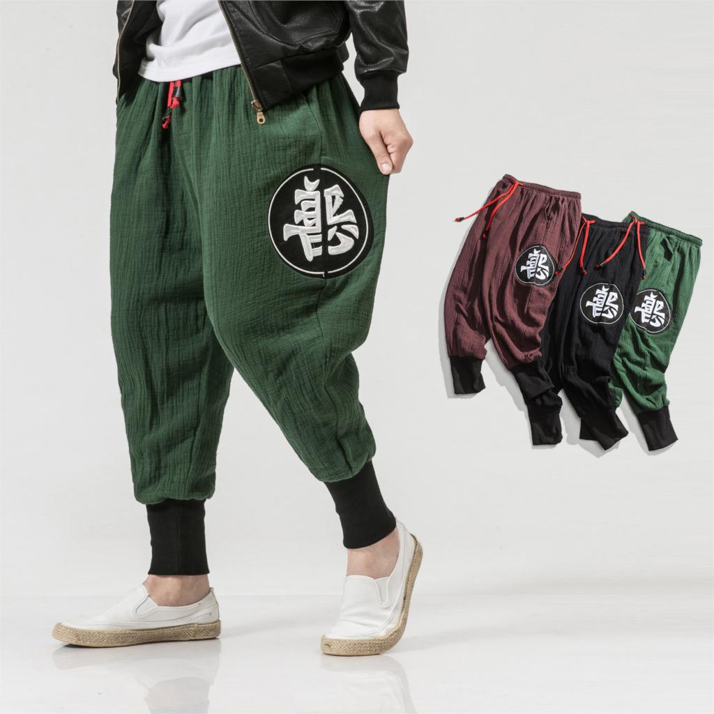 Sinicism Store Men Harem Pants 2018 Mens Letter Embroidery Cotton Joggers Pants Male Hiphop Harajuku Loose Fashions Trousers-in Harem Pants from Men's Clothing