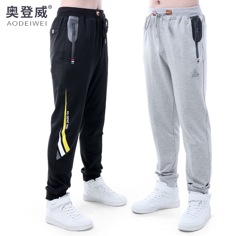 AODENGWEI 99% Cotton Child Outdoor Camping Hiking Basketball Pants Teens Boys Trekking Cycling Running Trousers Breathable 1807