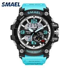 SMAEL для мужчин Спорт цифровые часы модные водостойкие синий 1617 Элитный светодиодный LED Relogio Masculino Montre Homme наручные часы