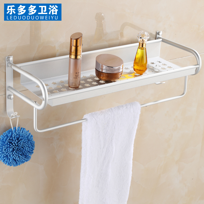 ①free shipping 2015 Hot sale Aluminum Bathroom shelf, towel bar ...