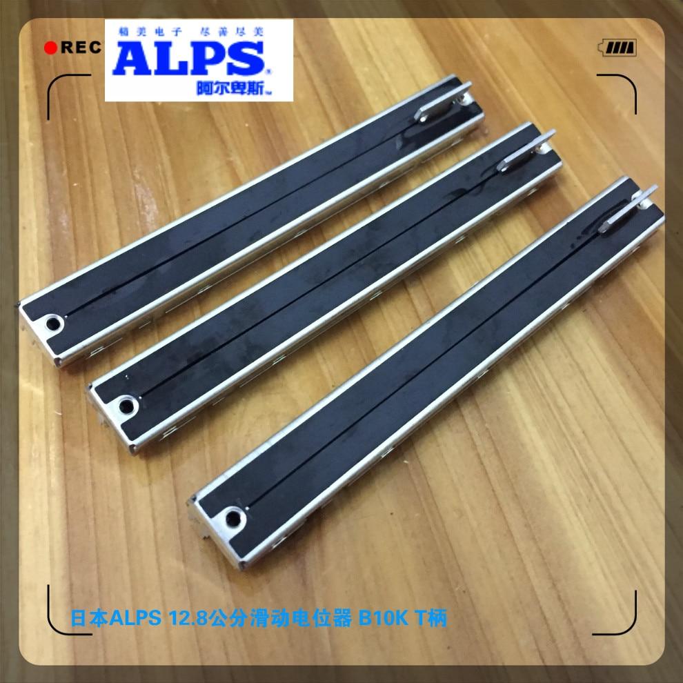 RSA0N111900Q 128mm ALPS Switch B10K Mixer Fader Slide Potentiometer 12.8cm Single Volume 10k fader potentiometer linear sensor chip feet 10k 23mm