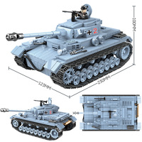 Technik Military WW2 German Tank Building Blocks Compatible Legoed Army City Soldier Police Weapon Bricks Sets Toys for Boys