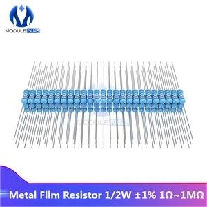 100PCS Metal Film Resistor 1% +1% -1% 1/2W 0.5W 1R-1M 1K 2.2K 4.7K 5.1K 6.8K 10K 15K 22K 47K 100K Ohm Resistance Diy Electronic