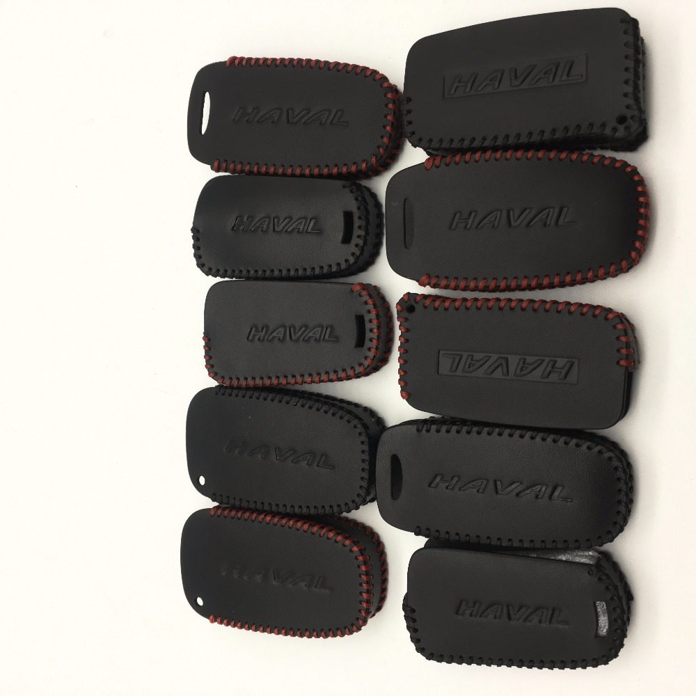 Key case bag for Great wall HAVAL H6 sport Coupe H7 H1 H2 C50 Key Ring Keychains key cover genuine leather key bag apartment intercom system 7 inch mointor 4 unit apartment video door phone intercom system video intercom doorbell doorphone kit