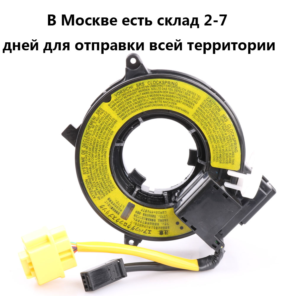 8619A018 8619-A018 SUB ASSY CABLE For Mitsubishi Lancer Outlander Eclipse